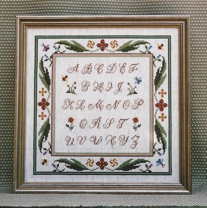 The Elegant Alphabet